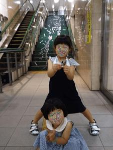 地下鉄七隈線六本松の階段