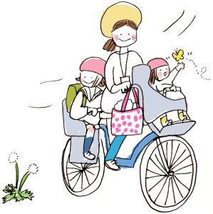 自転車送迎は季節感味わえるし会話がたくさん