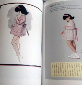 中原淳一の子ども服の花柄ワンピース