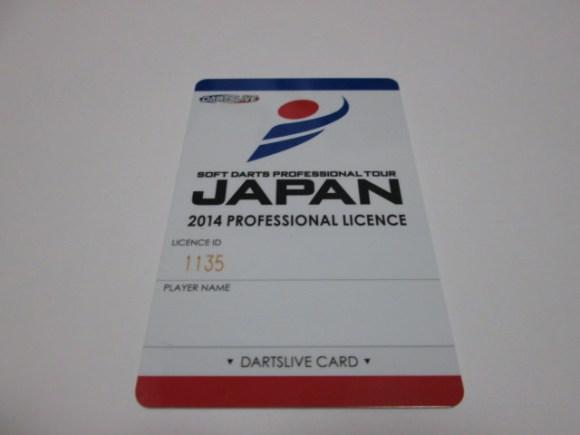 JAPAN DARTSLIVEカード