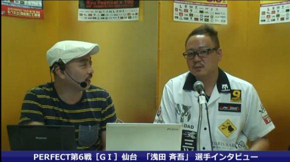 2015PERFECT 第6戦 仙台 男子決勝 浅田斉吾 知野真澄