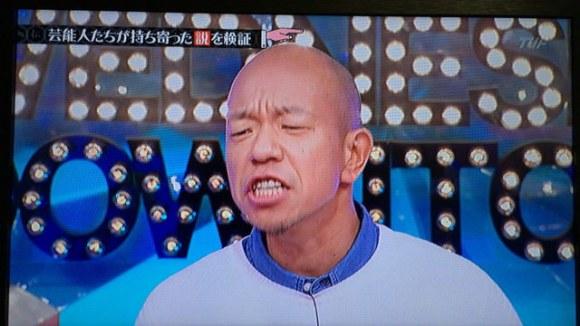 水曜日のダウンタウン 浅田斉吾 どんなプロにでも10人束になったら勝てる説