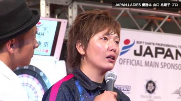 JAPAN2015 STAGE9 東京 JAPAN LADIES 山口祐理子 日野優子