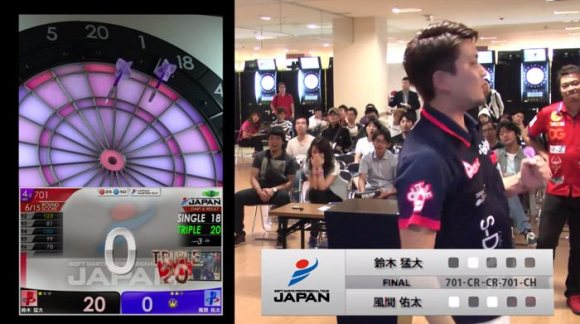 JAPAN2015 STAGE10 北海道 JAPAN 決勝戦 鈴木猛大 風間佑太