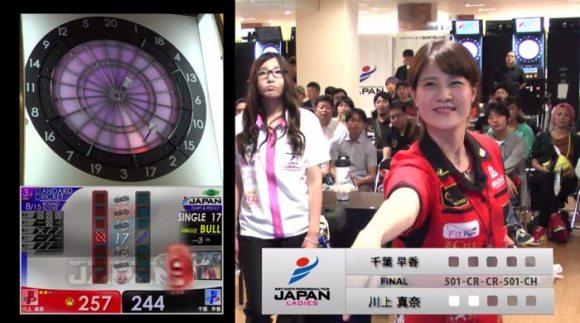 JAPAN2015 STAGE10 北海道 JAPAN LADIES 決勝戦 千葉早香 川上真奈