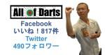 All Of Darts 817いいね! 490フォロワー