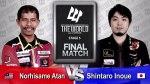 THE WORLD 2015 STAGE5 マレーシア 決勝戦 井上晋太郎 Norhisame Atan 試合動画