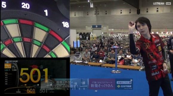 PERFECT2015 第15戦 横浜 男子決勝戦 知野真澄 小野恵太