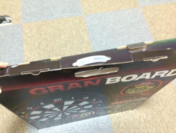 GRAN DARTS GRAN BOARD 2 グランダーツ グランボード2