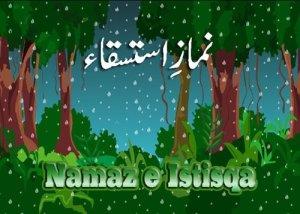 Istikhara Ki Namaz Ka Tarika In Hndi, Urdu