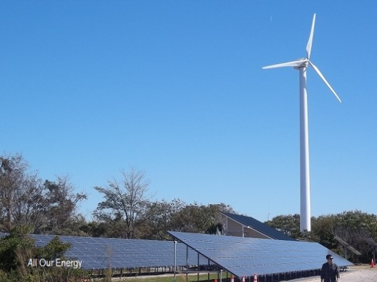 Town of Hempstead Point Lookout Energy Park
