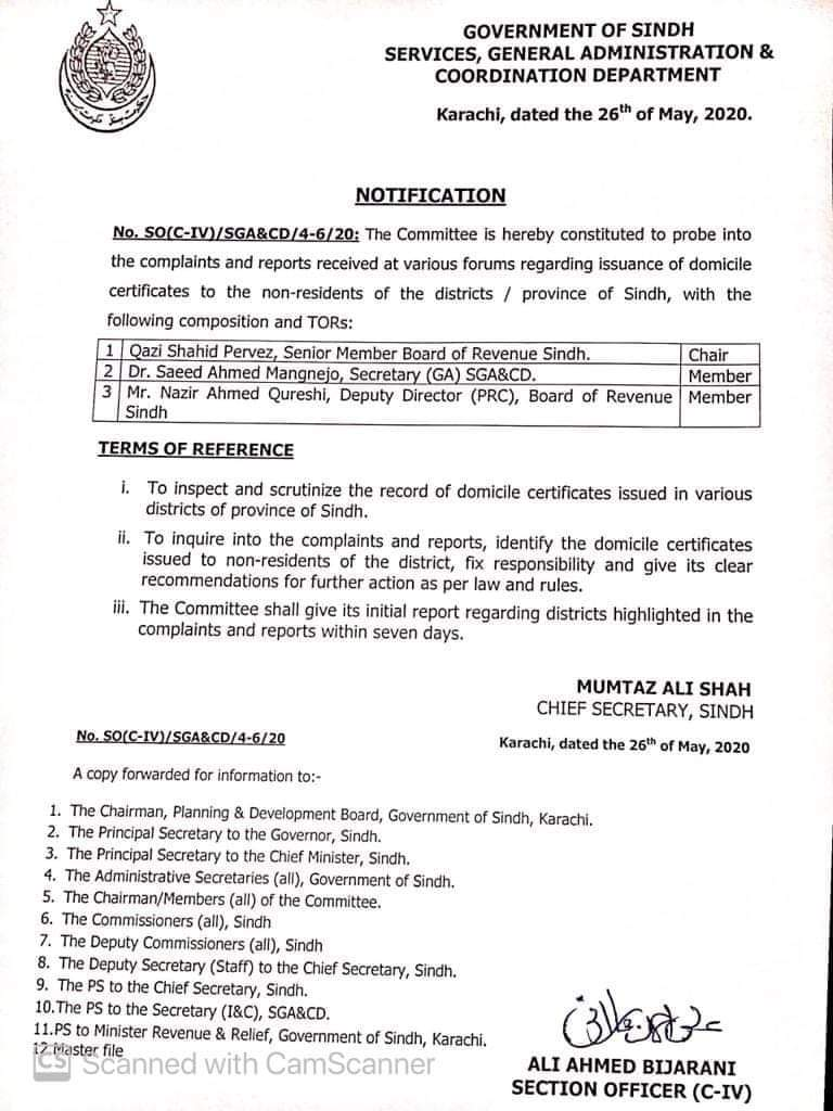 Notification | Committee to Probe into Cases of Issuance of Domicile Certificate to the Non-Residents of the Districts / Province of Sindh | Government of Sindh | Services, General Administration & Coordination Department | May 26, 2020 - allpaknotifications.com