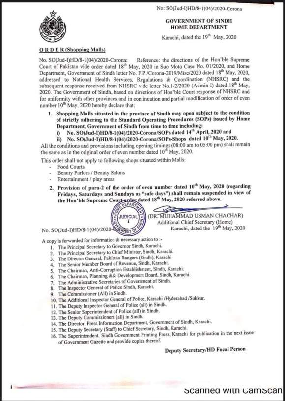 Order | Opening of Shopping Malls & SOPs | Government of Sindh Home Department | May 19, 2020 - allpaknotifications.com