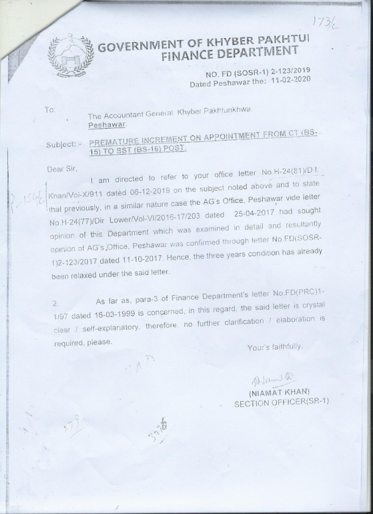 Premature Increment on Appointment from CT (BS-15) to SST (BS-16) Post   Government of Khyber Pakhtunkhwa Finance Department   February 11, 2020 - allpaknotifications.com