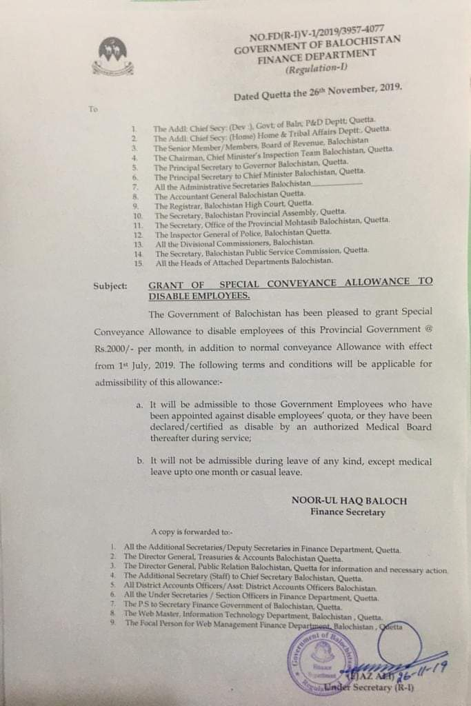 Grant of Special Conveyance Allowance to Disable Employees | Government of Balochistan Finance Department (Regulation-I) | November 26, 2020 - allpaknotifications.com