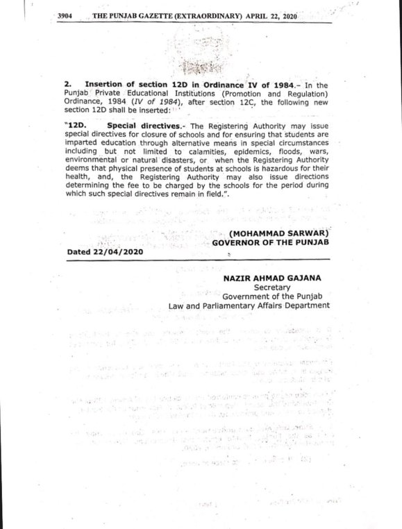 Notification | The Punjab Private Educational Institutions (Promotion and Regulation) (Amendment) Ordinance 2020 | The Punjab Gazette | Government of the Punjab Law and Parliamentary Affairs Department | April 22, 2020 - allpaknotifications.com
