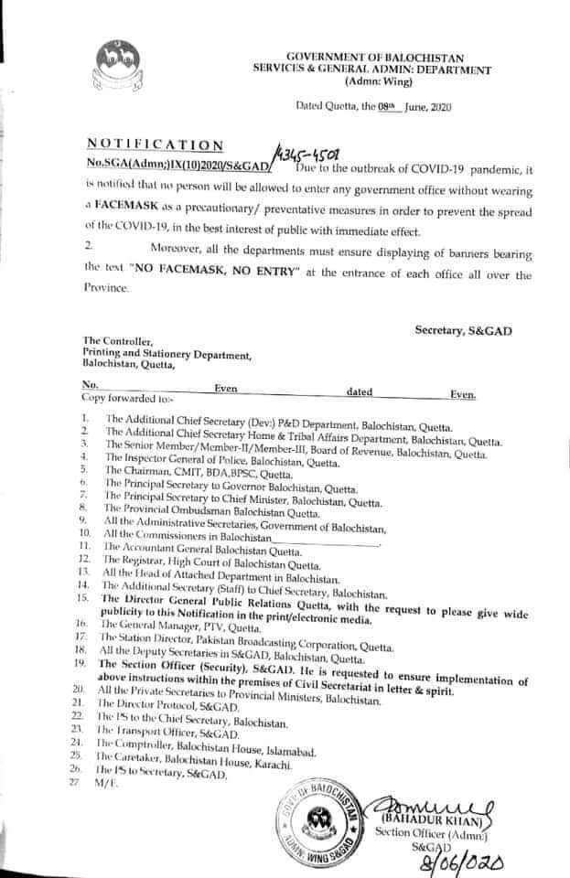 No Face Mask, No Entry in Government Offices | Government of Balochistan Services & General Admin: Department (Admn: Wing) | June 08, 2020 - allpaknotifications.com