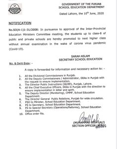 Notification | Promotion of Public and Private Schools Students to Next Higher Class without Annual Examination in wake of COVID-19 | Government of Punjab School Education Department | June 10, 2020 - allpaknotifications.com
