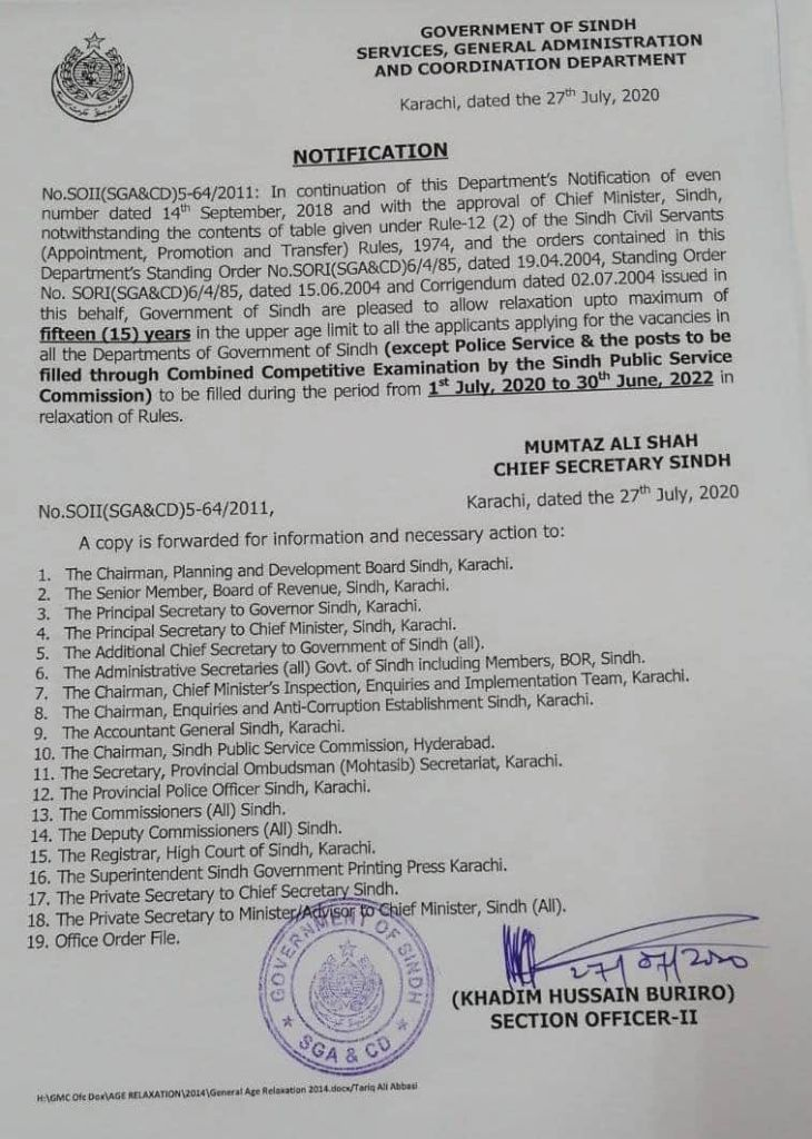 Notification | Fifteen (15) Years Relaxation in the Upper Age Limit of all the Applicants | Government of Sindh Services, General Administration and Coordination Department | July 27, 2020 - allpaknotifications.com
