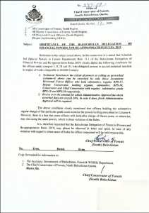 Observance of the Balochistan Delegation of Financial Powers and Re-Appropriation Rules 2019 | Chief Conservator of Forests (South) Balochistan, Quetta | July 13, 2020 - allpaknotifications.com