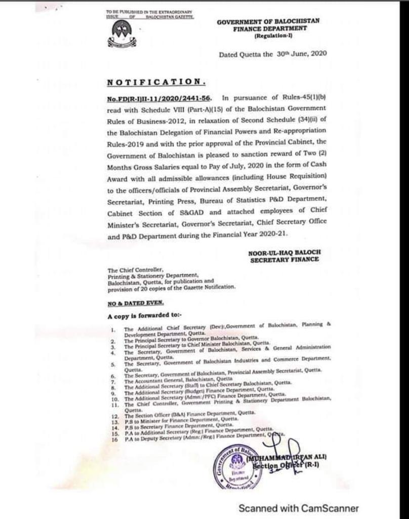 Notification | Sanction Reward of Two (2) Months Gross Salaries in the form of Cash Award | Government of Balochistan Finance Department (Regulation-I) | June 30, 2020 - allpaknotifications.com