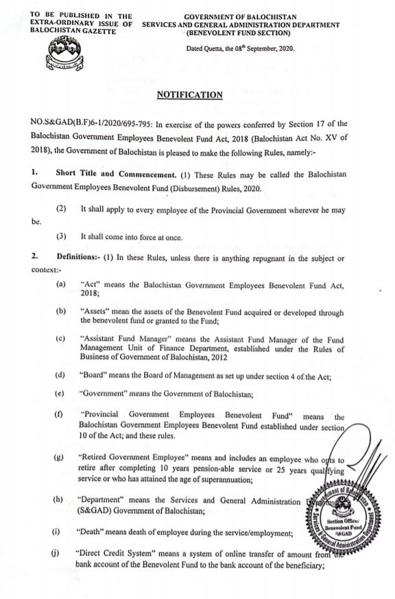 Notification | Balochistan Government Employees Benevolent Fund Act 2018 (Rules) | Government of Balochistan Services and General Administration Department (Benevolent Fund Section) | September 08, 2020 - allpaknotifications.com