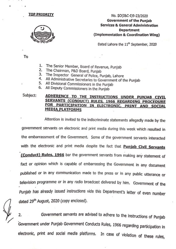 Adherence to the Instruction Under Punjab Civil Servants (Conduct) Rules, 1966 Regarding Procedure for Participation in Electronic, Print and Social Media Platforms | Government of the Punjab Services & General Administration Department (Implementation & Coordination Wing) | September 11, 2020 - forestrypedia.com