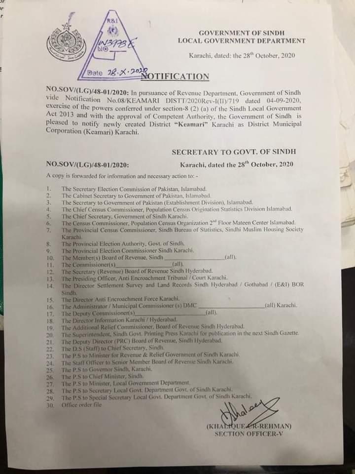 Notification of Newly Created District Keamari Karachi as Municipal Corporation (Keamari) Karachi | Government of Sindh Local Government Department | October 28, 2020 - allpaknotifications.com