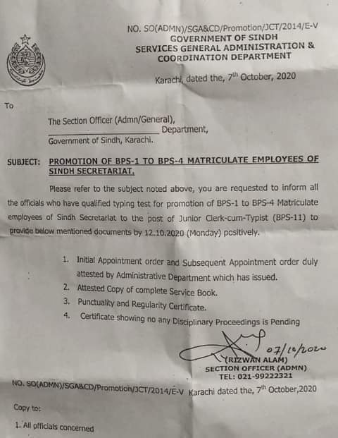 Promotion of BPS-1 to BPS-4 Matriculate Employees of Sindh Secretariat | Government of Sindh Services General Administration & Coordination Department | October 07, 2020 - allpaknotifications.com