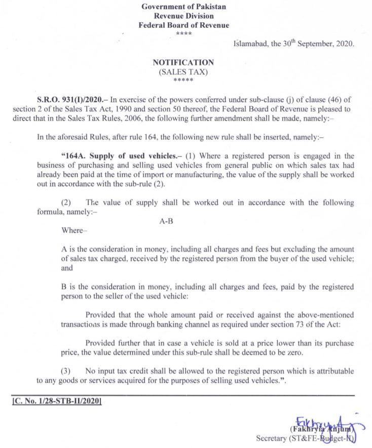Notification   Sales Tax Rules 2006 (Amendment) Supply of Used Vehicles   Government of Pakistan Revenue Division Federal Board of Revenue   September 30, 2020 - allpaknotifications.com