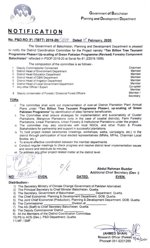 Notification | District Coordination Committee for the Project Ten Billion Tree Tsunami Programme Phase-I Up-scaling of Green Pakistan Programme (Revised) Forestry Component Balochistan | Government of Balochistan Planning and Development Department | February 11, 2020 - allpaknotifications.com