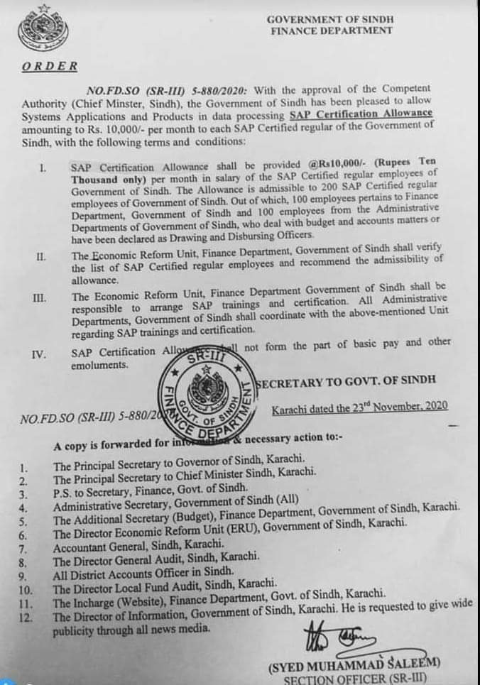 Order | System Application and Products in Data Processing SAP Certification Allowance Rs. 10,000/- per Month | Government of Sindh Finance Department | November 23, 2020 - allpaknotifications.com