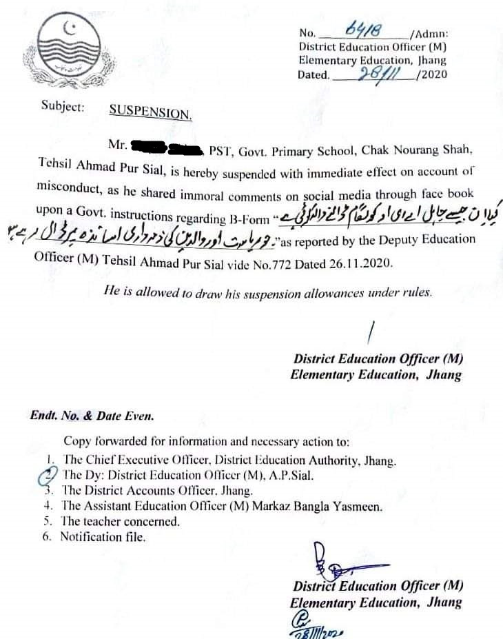 Suspension of Teacher due to Sharing Immoral Comments on Social Media (Facebook) | District Education Officer (M) Elementary Education Jhang | November 28, 2020 - allpaknotifications.com
