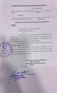 Director General Public Relations Restraining Newspapers not to Publish Verses of Holy Quran | High Court Balochistan Quetta | December 18, 2020 - allpaknotifications.com