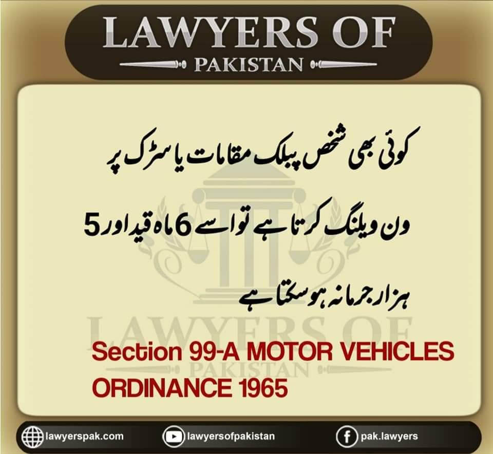 Section 99-A Motor Vehicle Ordinance 1965 | One Wheeling of Motorcycle - allpaknotifications.com