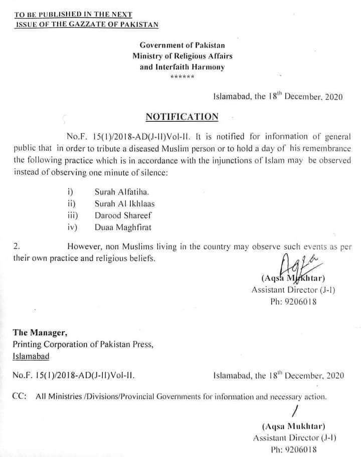 Notification | Tribute a Deceased Muslim Person in Accordance with the Injunctions of Islam | Government of Pakistan Ministry of Religious Affairs and Interfaith Harmony | December 18, 2020 - allpaknotifications.com