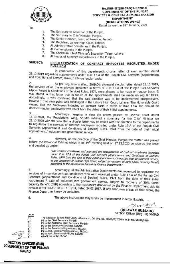 Regularization of Contract Employees Recruited under Rule 17-A | Government of the Punjab Services & General Administration Department (Regulations Wing) | January 19, 2021 - allpaknotifications.com