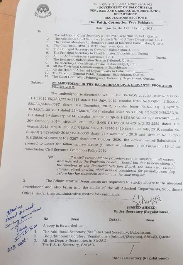 9th Amendment in the Balochistan Civil Servant's Promotion Policy 2012 | Government of Balochistan Services and General Administration Department (Regulations Section-I) | February 17, 2021 - allpaknotifications.com