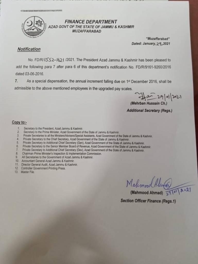 Notification | Annual Increment Notification | Finance Department Azad Govt of the State of Jammu & Kashmir Muzaffarabad | January 29, 2021 - allpaknotifications.com