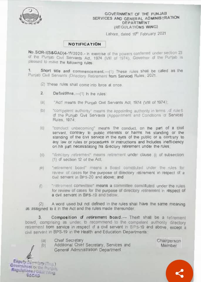 Notification | Punjab Civil Servants (Directory Retirement from Service) Rules 2021 | Government of the Punjab Services and General Administration Department (Regulation Wing) | February 16, 2021 - allpaknotifications.com