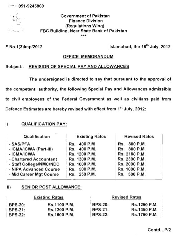 Revision of Special Pay and Allowances | Government of Pakistan Finance Division (Regulation Wing) | July 16, 2012 - allpaknotifications.com