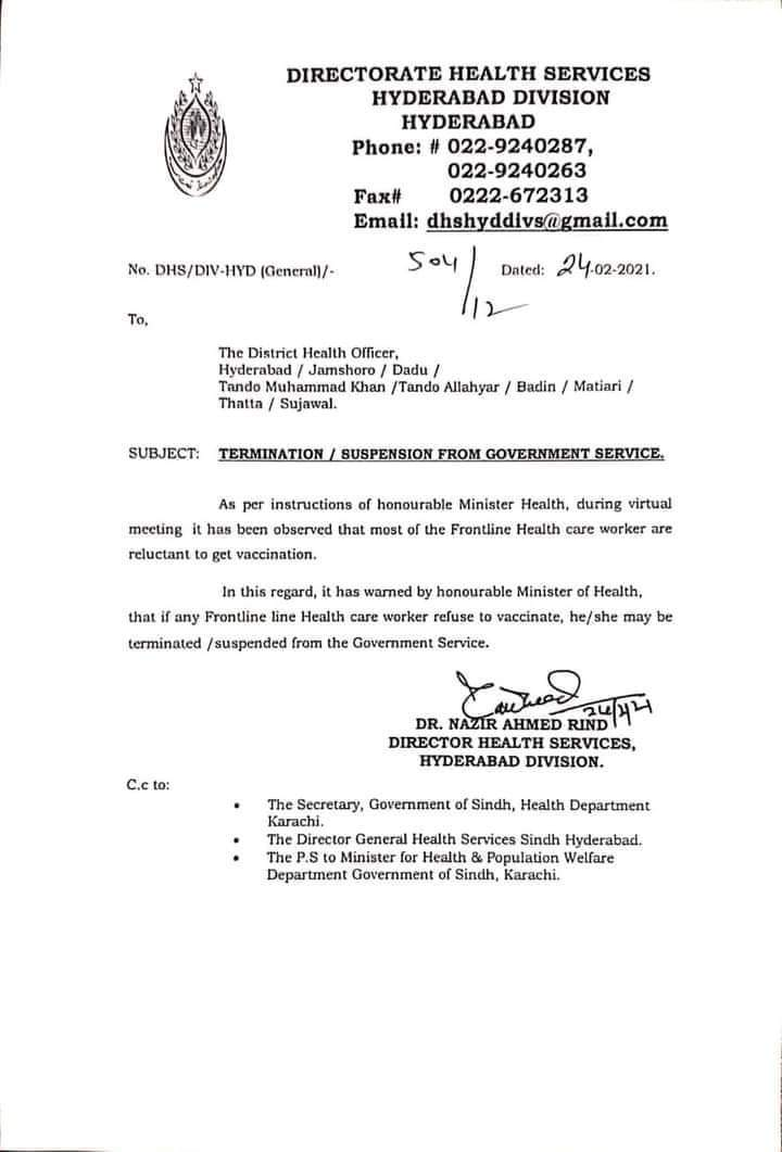 Termination / Suspension from Government Service | Directorate Health Services Hyderabad | February 24, 2021 - allpaknotifications.com