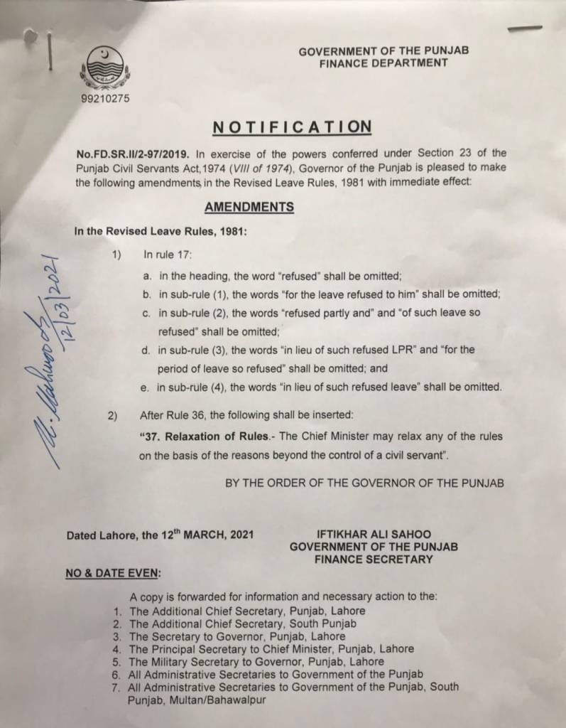 Notification | Amendments in the Revised Leave Rules 1981| Government of the Punjab Finance Department | March 12, 2021 - allpaknotifications.com