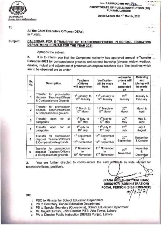 Calendar for E-Transfer of Teachers / Officers in School Education Department for the Year 2021 | Directorate of Public Instruction (SE) Punjab Lahore | March 01, 2021 - allpaknotifications.com