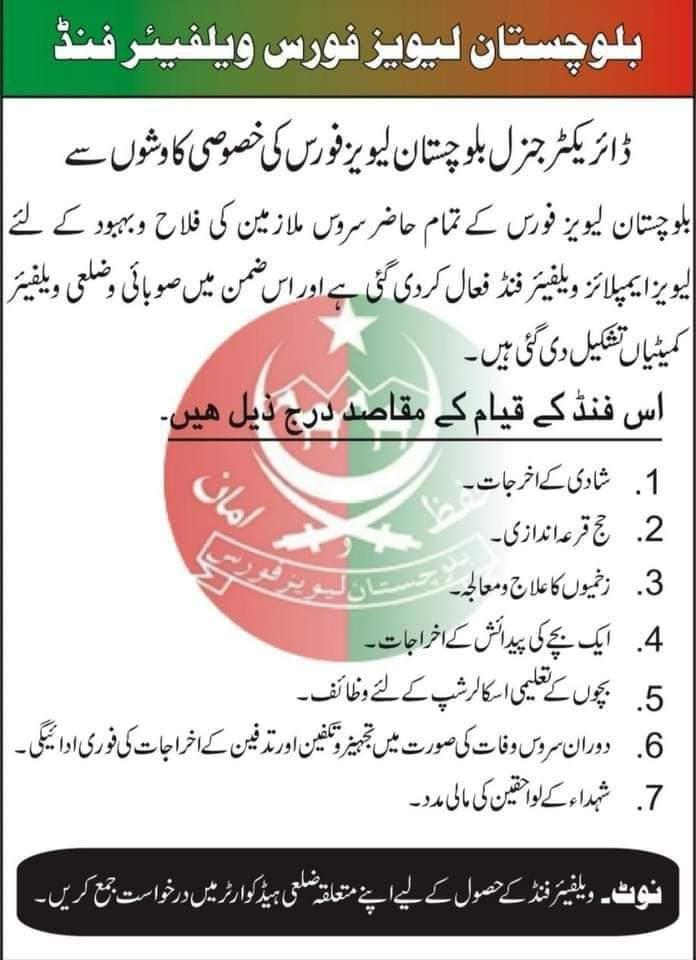 Balochistan Levies Force Welfare Fund | Director General Balochistan Levies Force - allpaknotifications.com