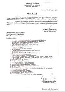 Press Release | Eid-ul-Fitr Holidays | Government of Pakistan Ministry of Interior | April 26, 2021