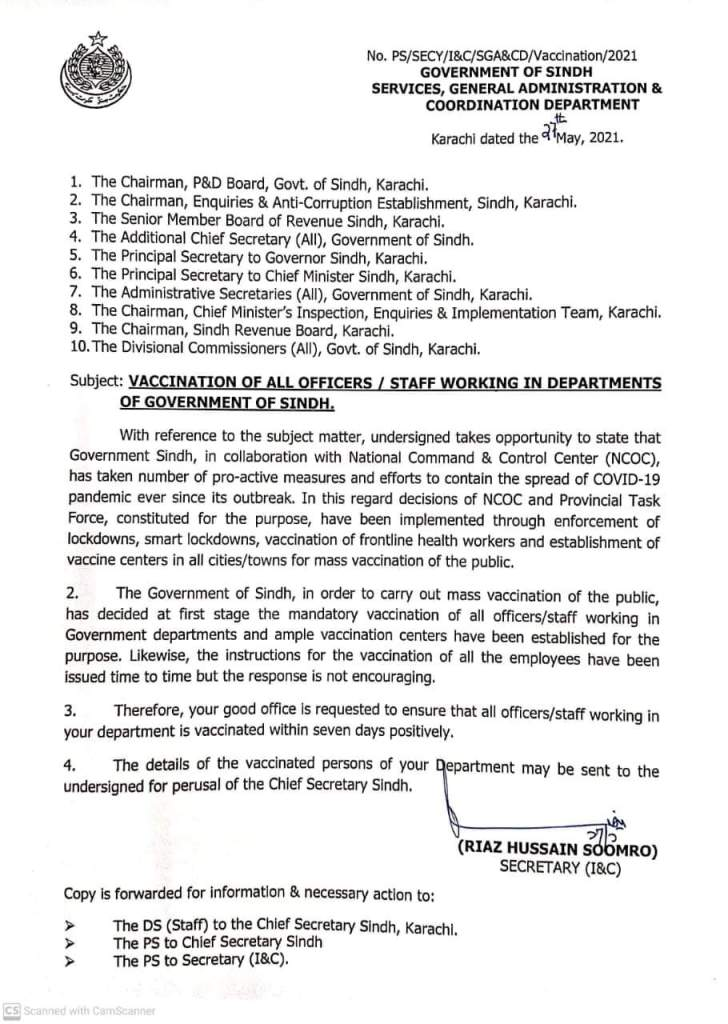 Vaccination of All Officers/Staff Working in Department of Government of Sindh | Government of Sindh Services, General Administration & Coordination Department | May 27, 2021 - allpaknotifications.com