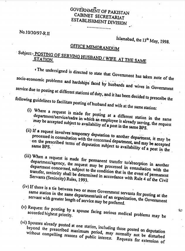 Office Memorandum | Posting of Serving Husband/Wife at the Same Station | Government of Pakistan Cabinet Secretariat Establishment Division | May 13, 1998 - allpaknotifications.com