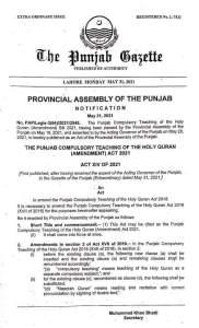 Notification | The Punjab Compulsory Teaching of the Holy Quran (Amendment) Act 2021 Act XIV of 2021 | May 31, 2021 - allpaknotifications.com
