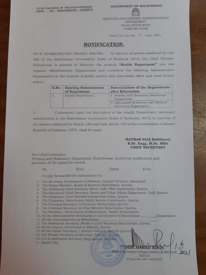 Notification | Bifurcation of Health Department into two Separate Administrative Departments | Government of Balochistan Services and General Administration Department Regulation Wing (O&M Section) | June 01, 2021 - allpaknotifications.com